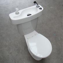 Wici concept unsere fotostrecke und kundenfotos der waschbecken f r die toi - Toilette avec lave main integre castorama ...